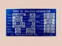 Toyo DC-450KBS (380V)